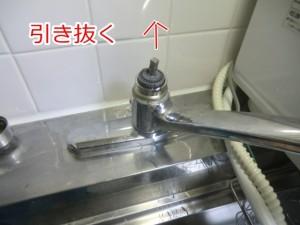 分岐水栓の中身