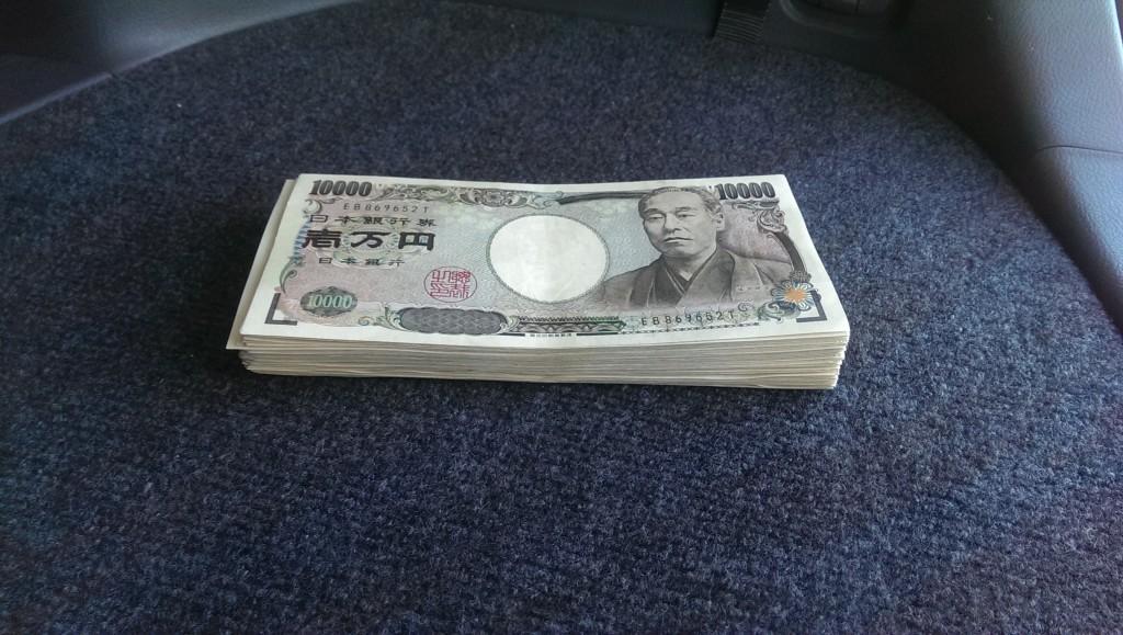 85万円の札束