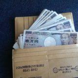 財布に札を入れる所