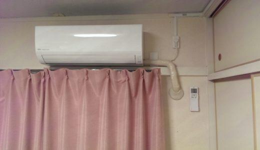 エアコンの取り付け工賃の相場はいくら?5万円って言われたんすけど、、、