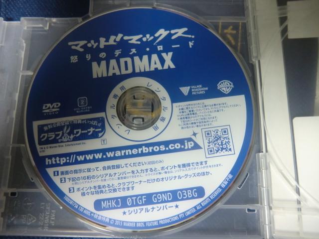 映画マッドマックスのDVD