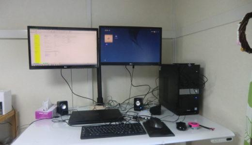 作業効率アップ!念願のデュアルモニター完成!ノートPCは無理!