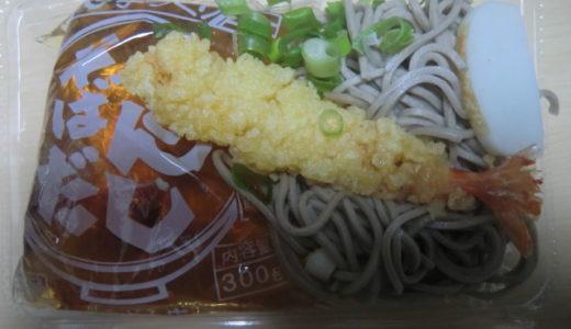 枚方市の手作りうどん&そば【甚八うどん】が美味かった!
