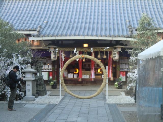 片埜神社の神様