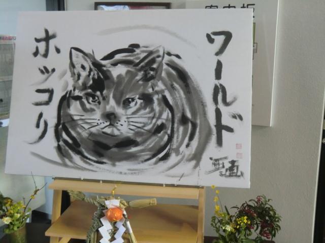 中浜稔 猫美術館の館内