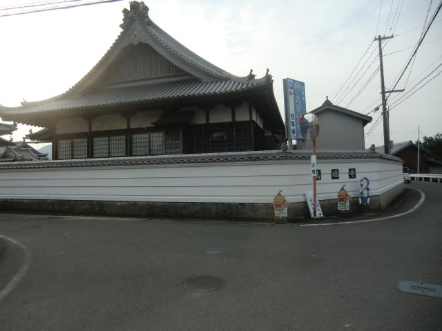 万福寺の付近