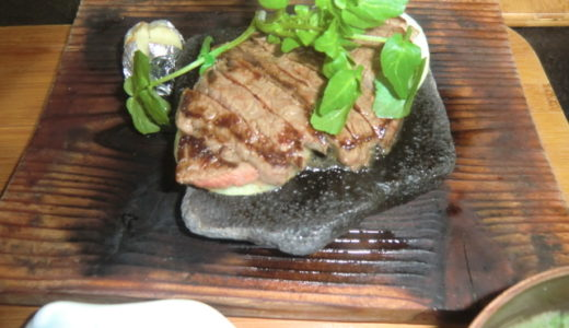 淡路島旅行2日目 【番外編】 淡路牛のステーキ食べてきた!