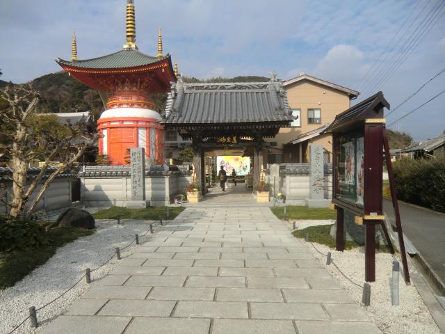 八浄寺の入り口