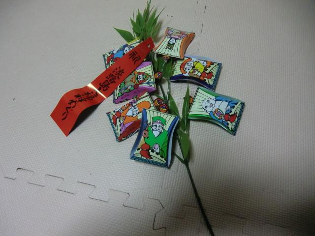 七福神めぐりの福笹