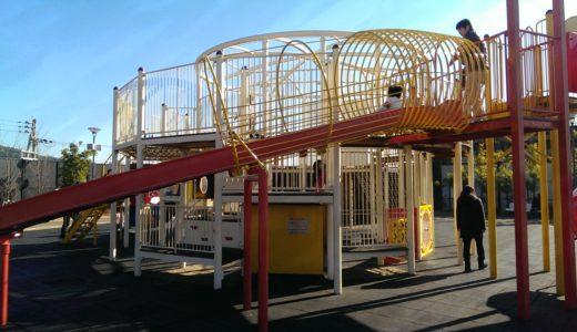 高槻市の古曽部防災公園が子供を遊ばせるのにピッタリ!