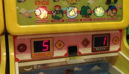 枚方市駅のイオン&ビオルネに行ってきた!