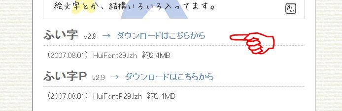 ふいじ公式サイト