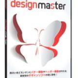 デザインマスターのロゴ