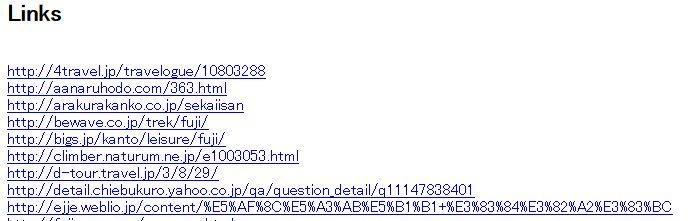 Link Gopherの検索画面