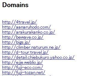 Link Gopherの検索画面2