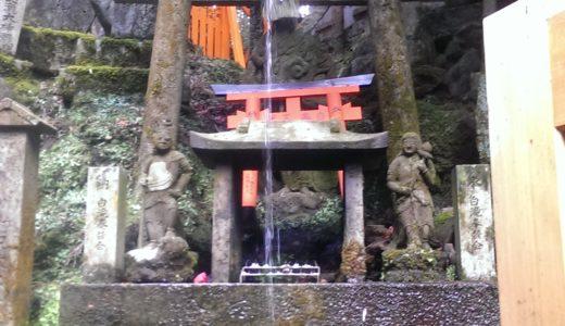 伏見稲荷に行ってきた!アフィリエイターが行くべき神社はここだった!