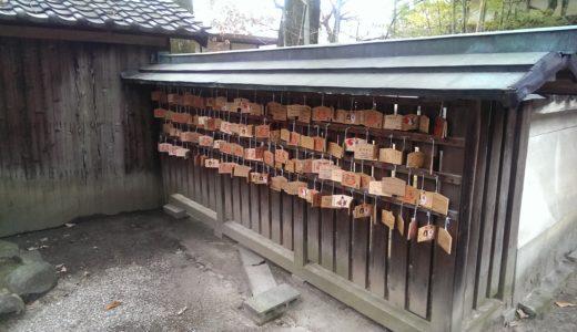 枚方市の百済王神社に行って来た!