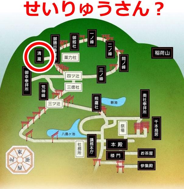 伏見稲荷の清滝社
