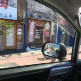 マルボーロ専門店外関