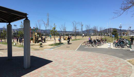 【高槻市】子供が遊べるおすすめの公園【西川原公園内運動場】
