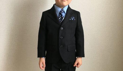 入園式の男の子のフォーマル服なら【西松屋】でいいのがある!