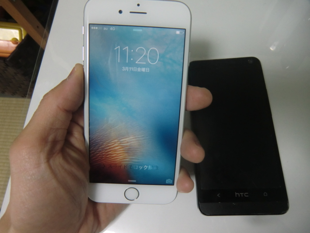 iPhone6sレビュー