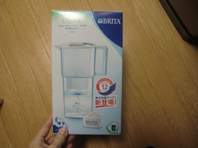 ブリタ浄水器の箱