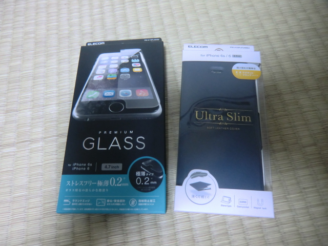iphone液晶割れ予防グッズ