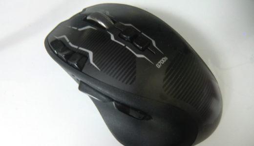 ゲーミングマウスの不調(充電がすぐ切れる)を電池交換で解消!