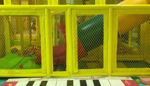 大阪茨木市で子どもが遊べるところおすすめ。アルプラザにあった!