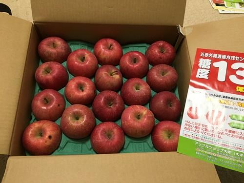 アップル大中のりんご