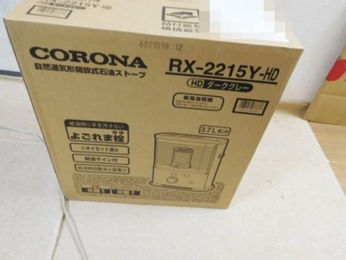 RX-2215Yの通販した画像