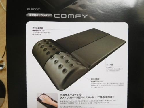 「MP-095BK」 の箱表記