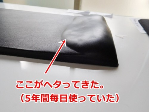 エレコム マウスパッド FITTIO High ブラック MP-116BK