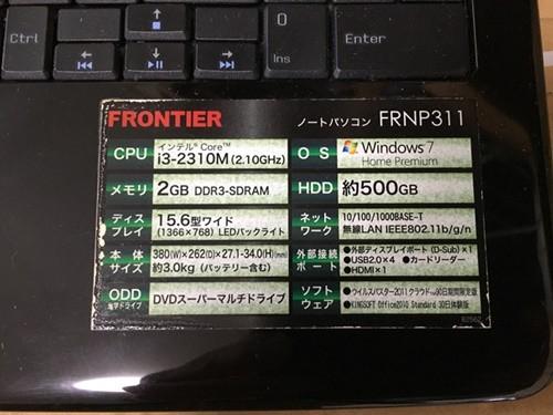 ノートパソコンのスペック画像