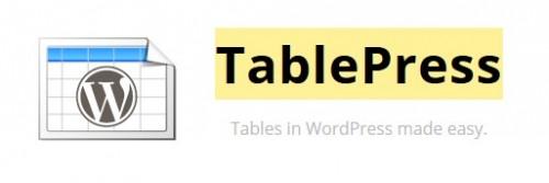 TablePressがスマホで表示されない時の解決策