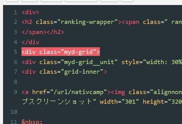 Wordpress「投稿の編集」画面のhtmlタグを色付けするプラグイン