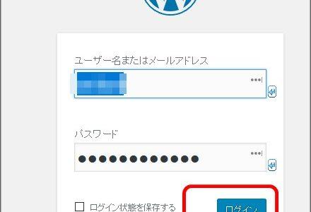 エックスサーバーで【新規SSL】Wordpressサイトを作る手順