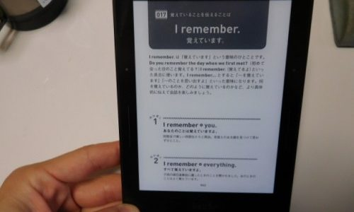 アマゾンの読み放題!「Kindle Unlimited 」の感想!