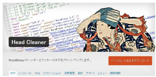 Wordpressテーマ【Alpha】 移行での不具合!?