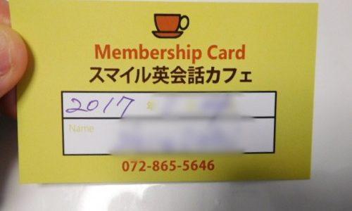枚方市の英語カフェに言ってきた(^^)