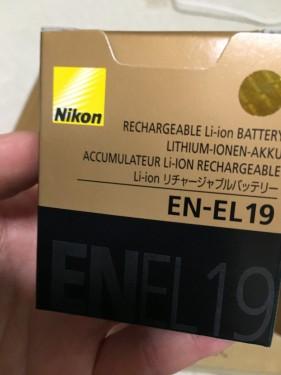 EN-EL19