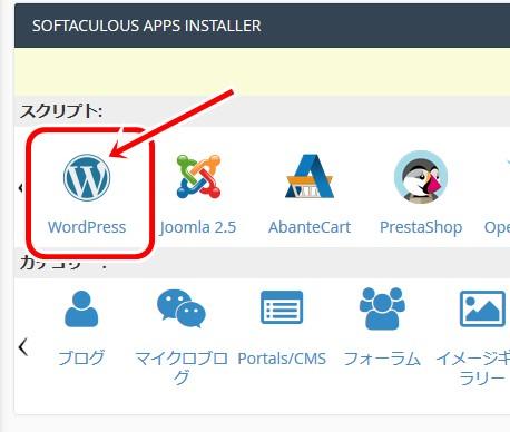 mixhostのWordpressの画面