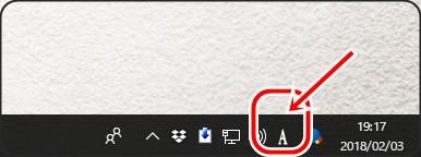 パソコン画面の入力モード