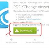 「PDF-xchange viwer」ダウンロード