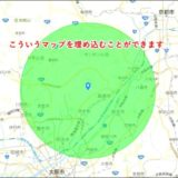 googleの半径を表示したマップ