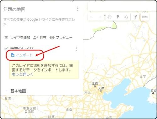 google maps の表示方法