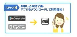 【050plus】