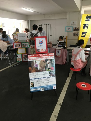 IVAA出展ブース