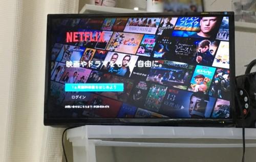 Netflixをテレビで見ているところ